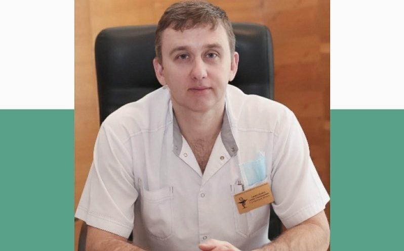 Самусенко Сергей